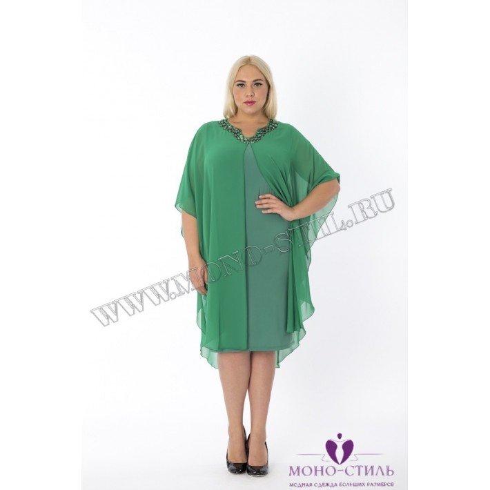 Светло- зеленое платье большго размера с накидкой