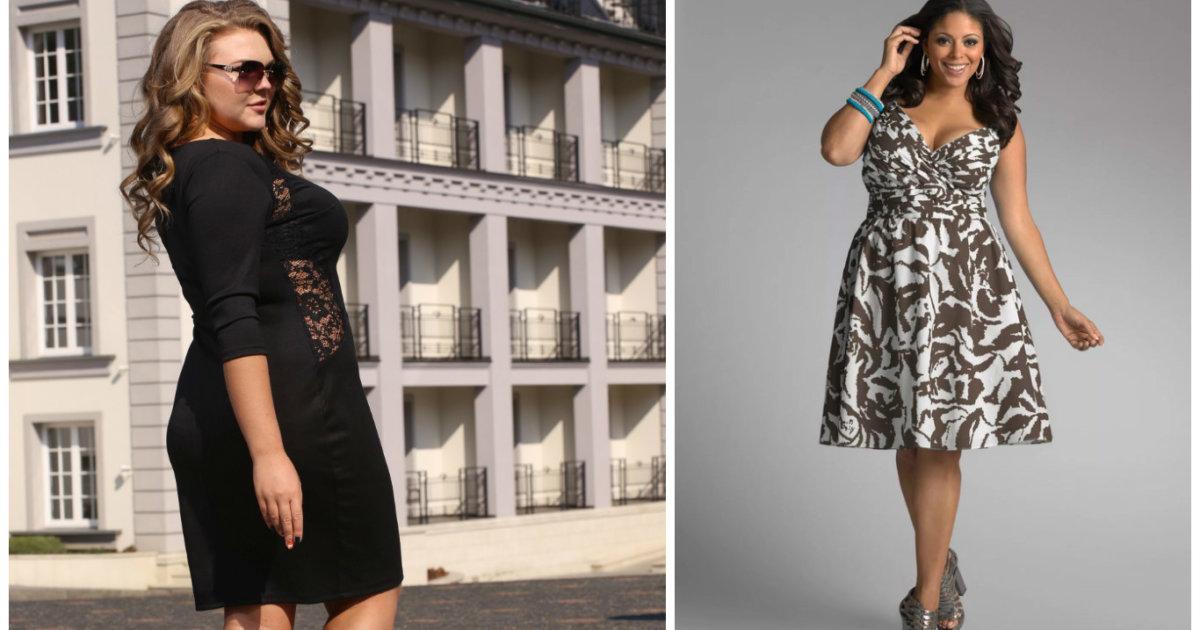 Модные платья для полной фигуры