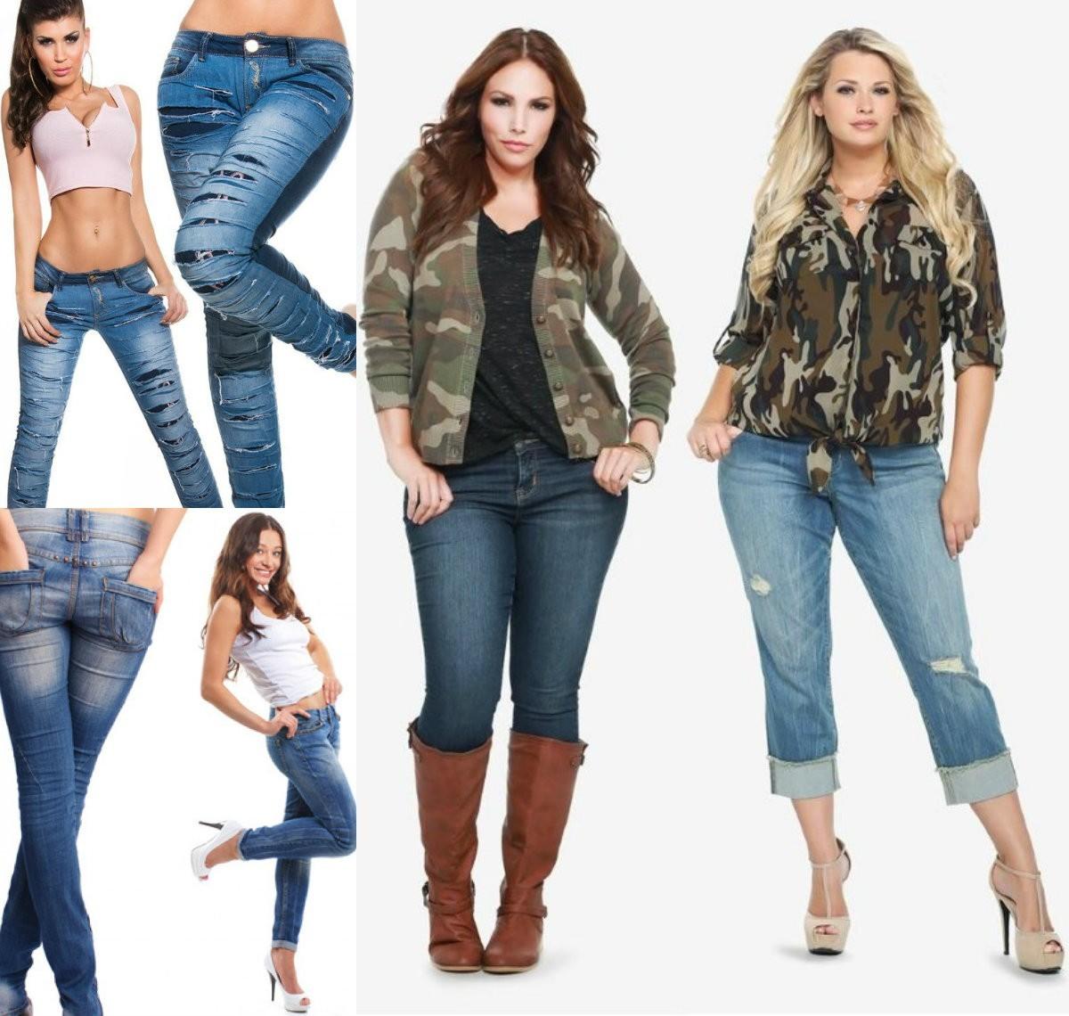 Фасоны женских джинсов для полных