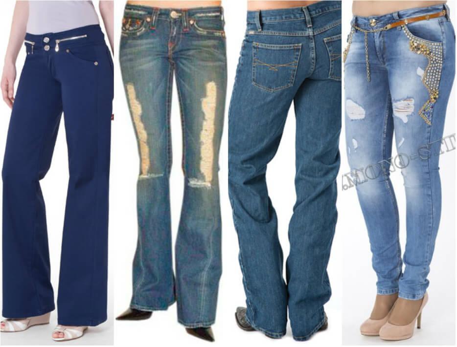классические фасоны женских джинсов