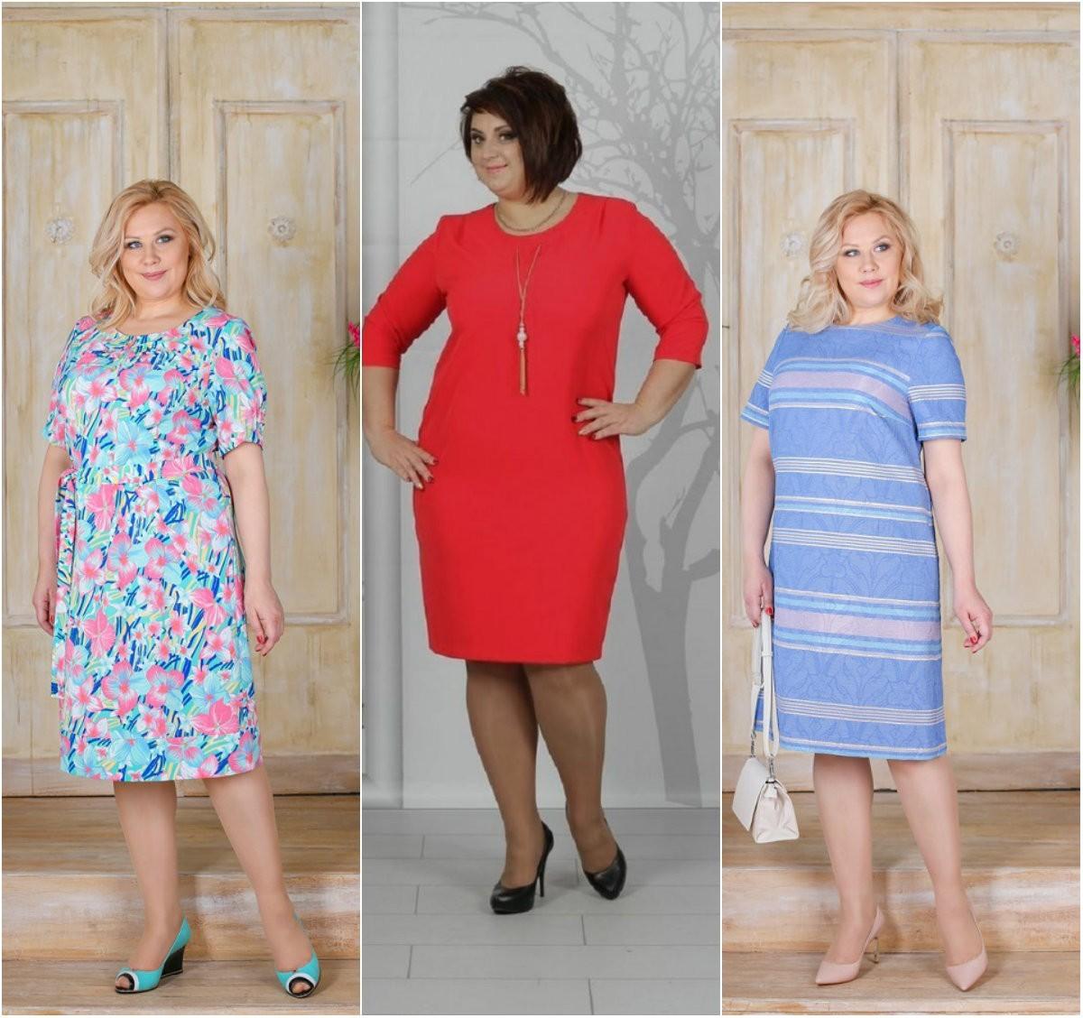 Платья большого размера недорого на заказ