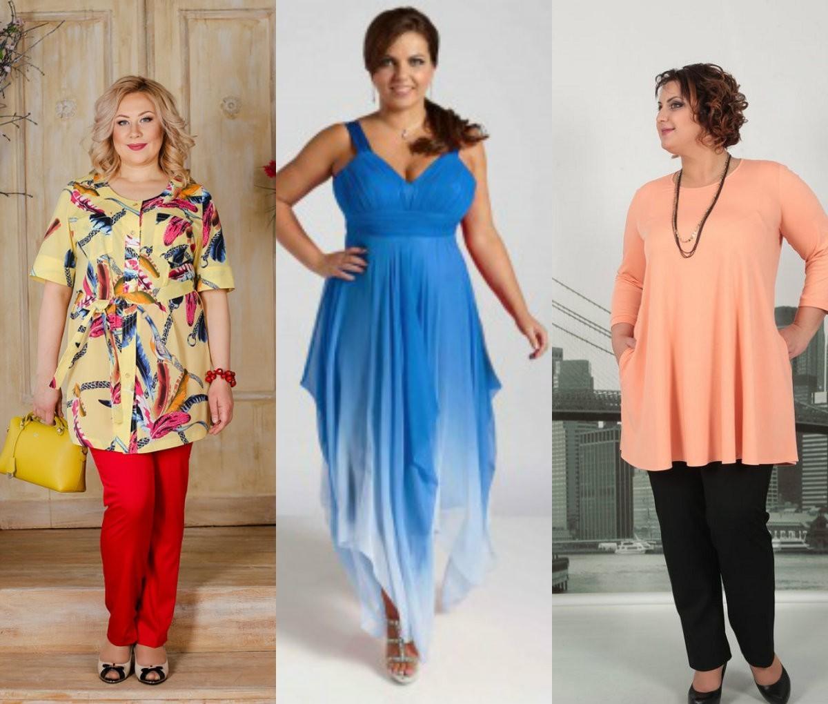 Купить Одежду Недорого Больших Размеров
