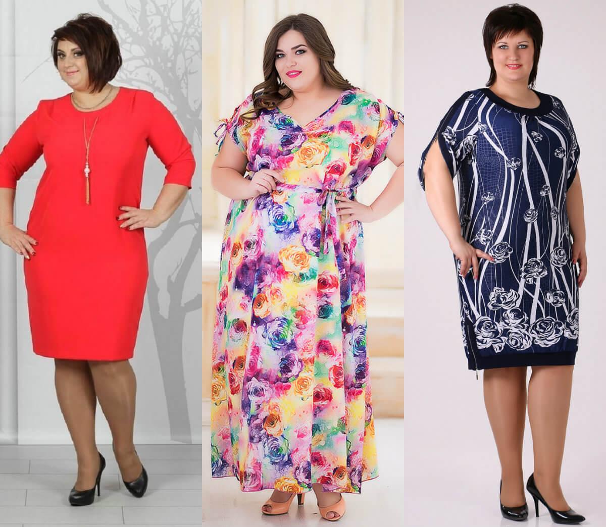 Мода для женщин полных невысокого роста в 50 лет фото