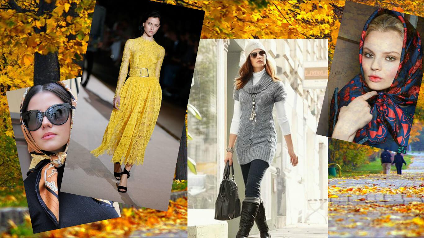 Модные тенденции в женской одежды осень зима 2016 2017