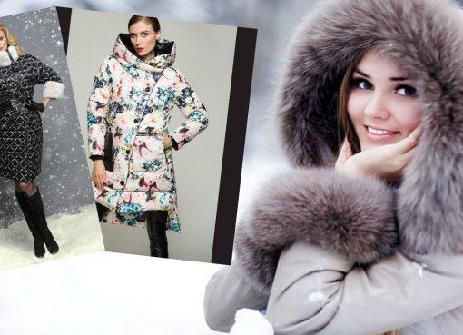 модные зимние пуховики 2017 женские фото