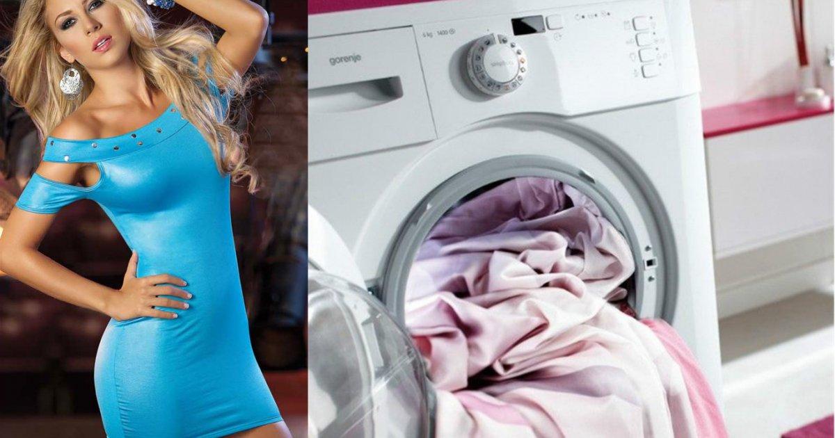 Как стирать платье из искусственной замши в стиральной машине