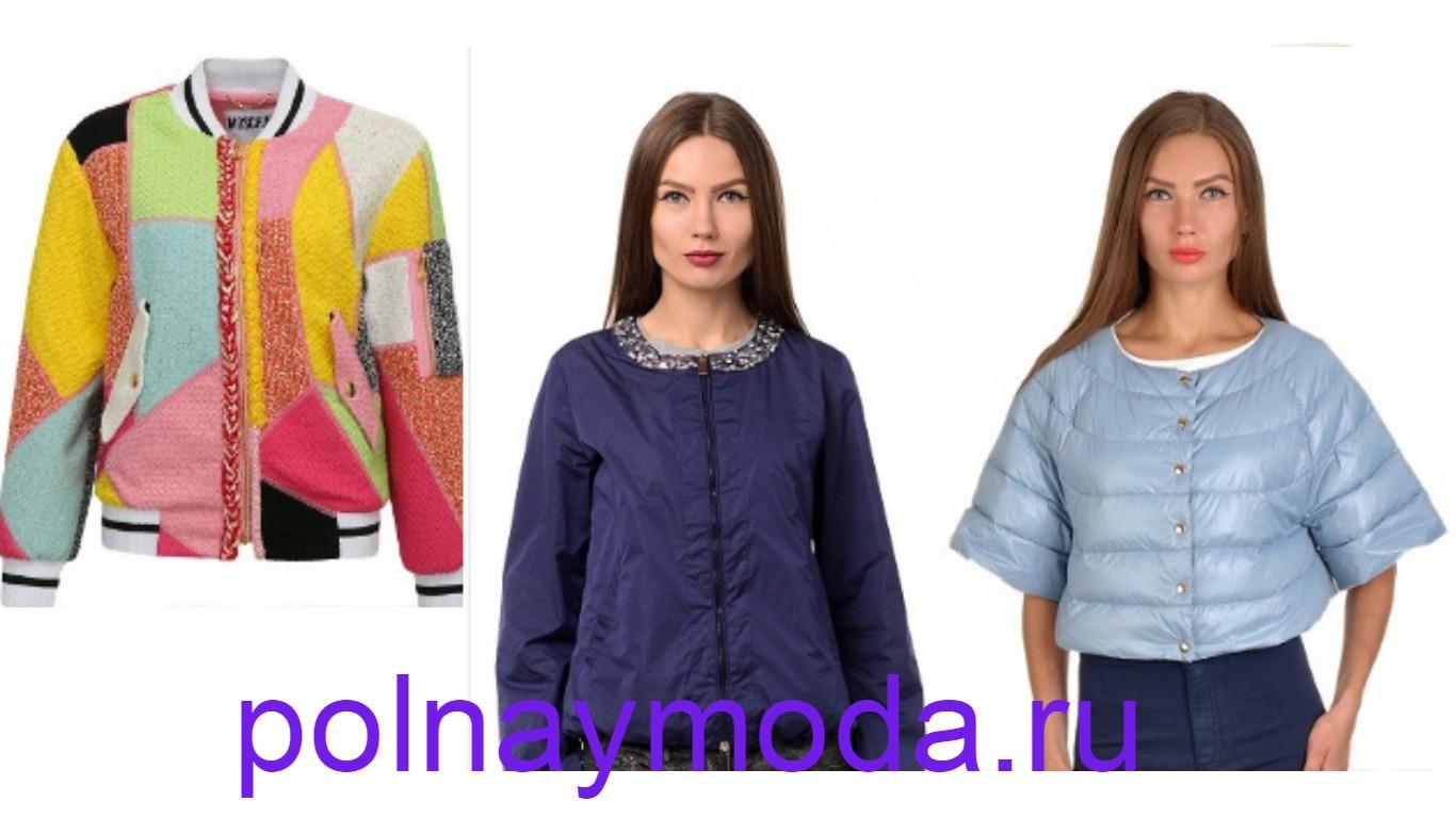 женская модная куртка дутыш, стеганая куртка, бомбер пэчворк