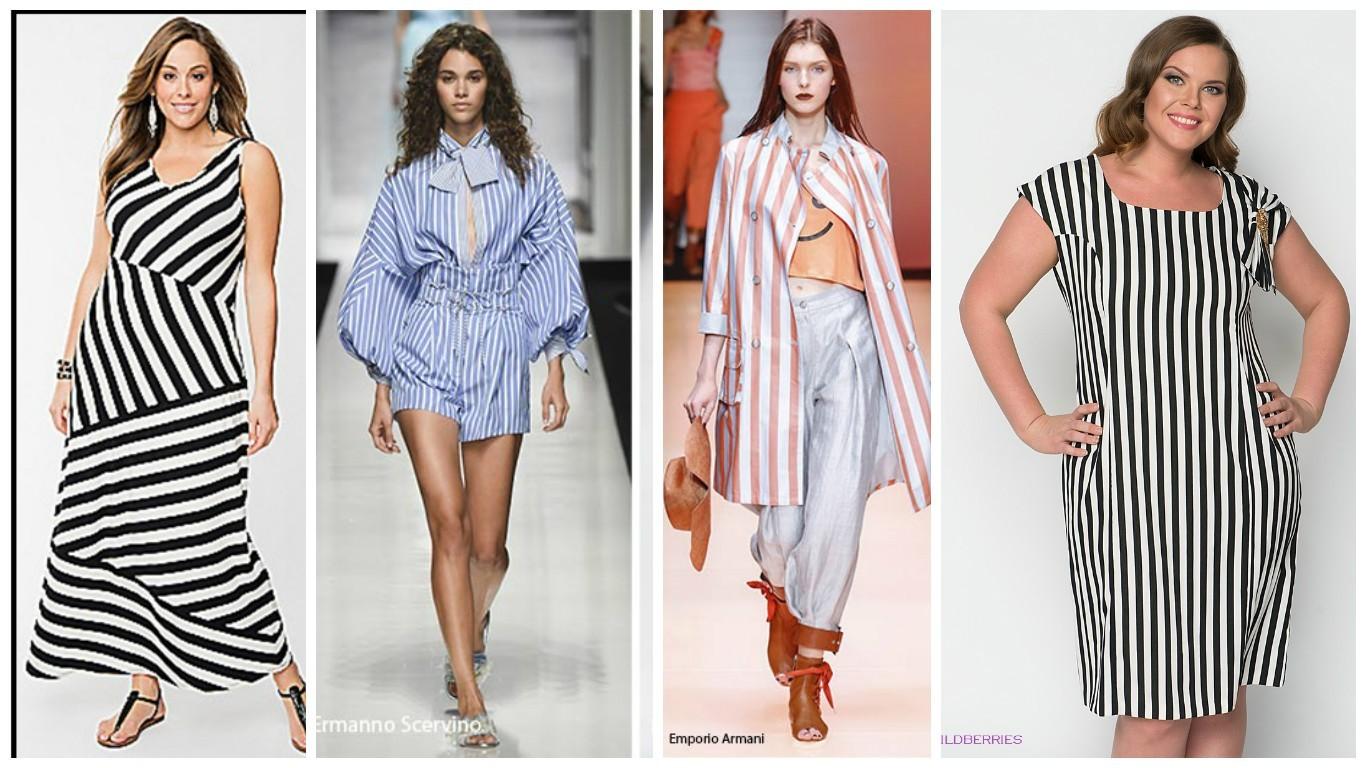 полоска в моде 2017, полосатые платья для полных женщин, полосатый принт 2017-2018