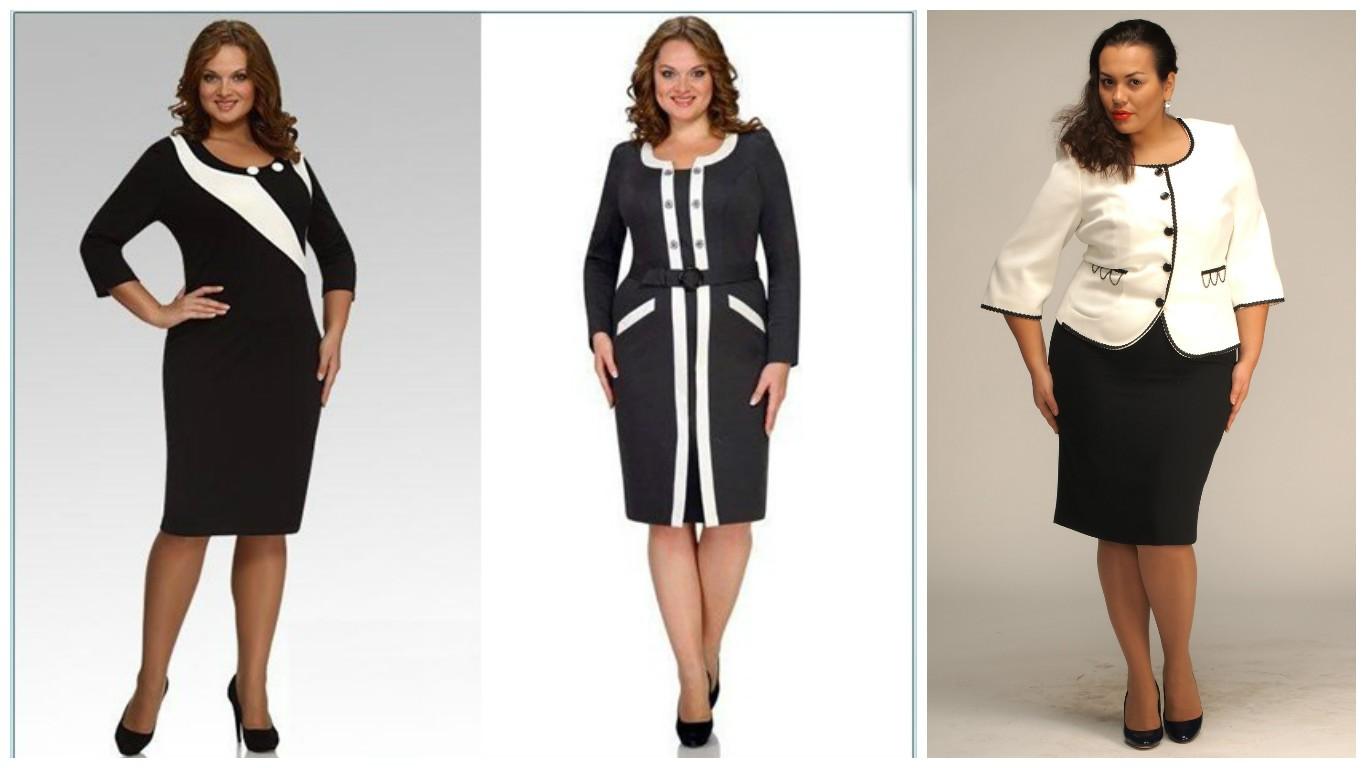 черное, белое платье, черно-белый наряд, модное контрастное платья для полных, мода 2017