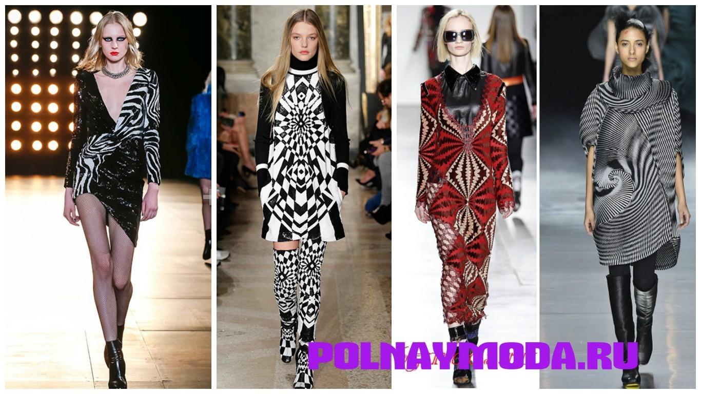Одежда 2018 Года Модные Тенденции Фото