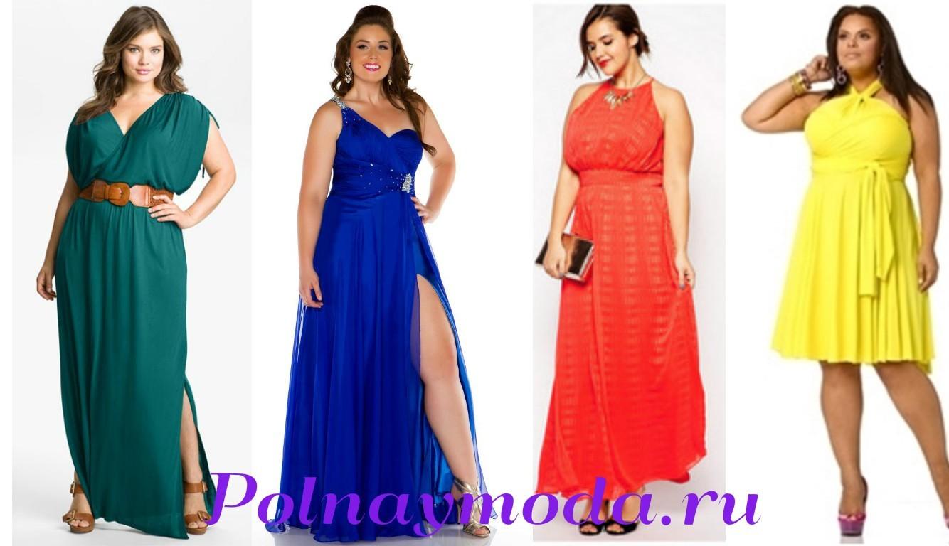 модные цвета 2017, однотонные платья, красное, синие, зеленое желтое платье для полной женщины