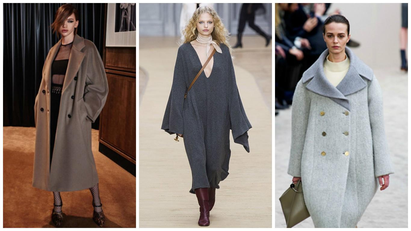 модная одежда 2017 в стиле оверсайз