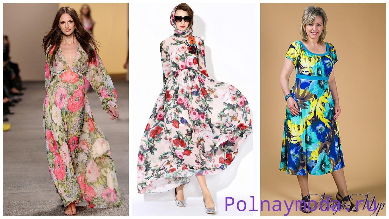 Цветочный принт модели платьев