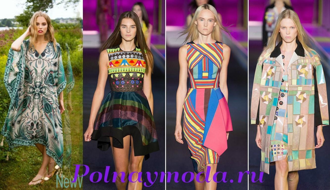модные экзотические и этнические принты 2017