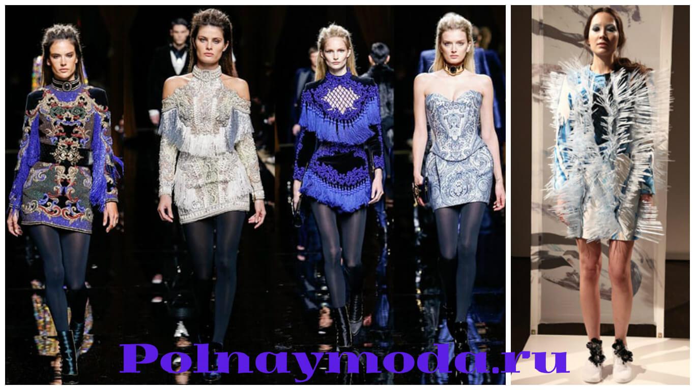 Мода 2018 Года Фото В Женской Одежде