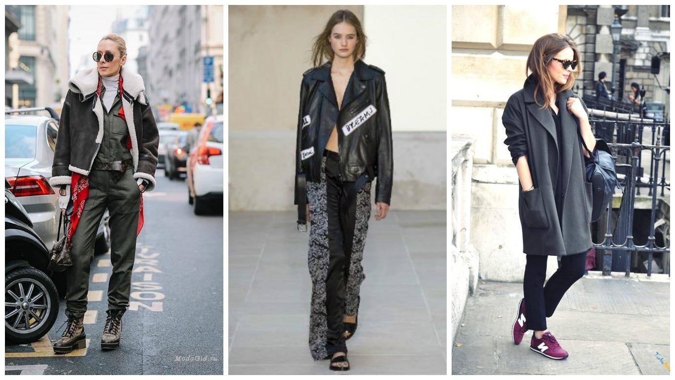 уличная мода 2017, что носят в европе, личная мода Нью-Йорка 2017