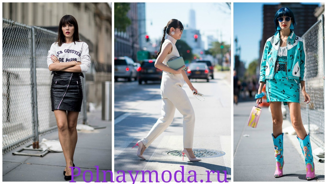 уличная мода 2017-2018, стритстайл Нью-Йорка, модные комбинезоны, свитшоты