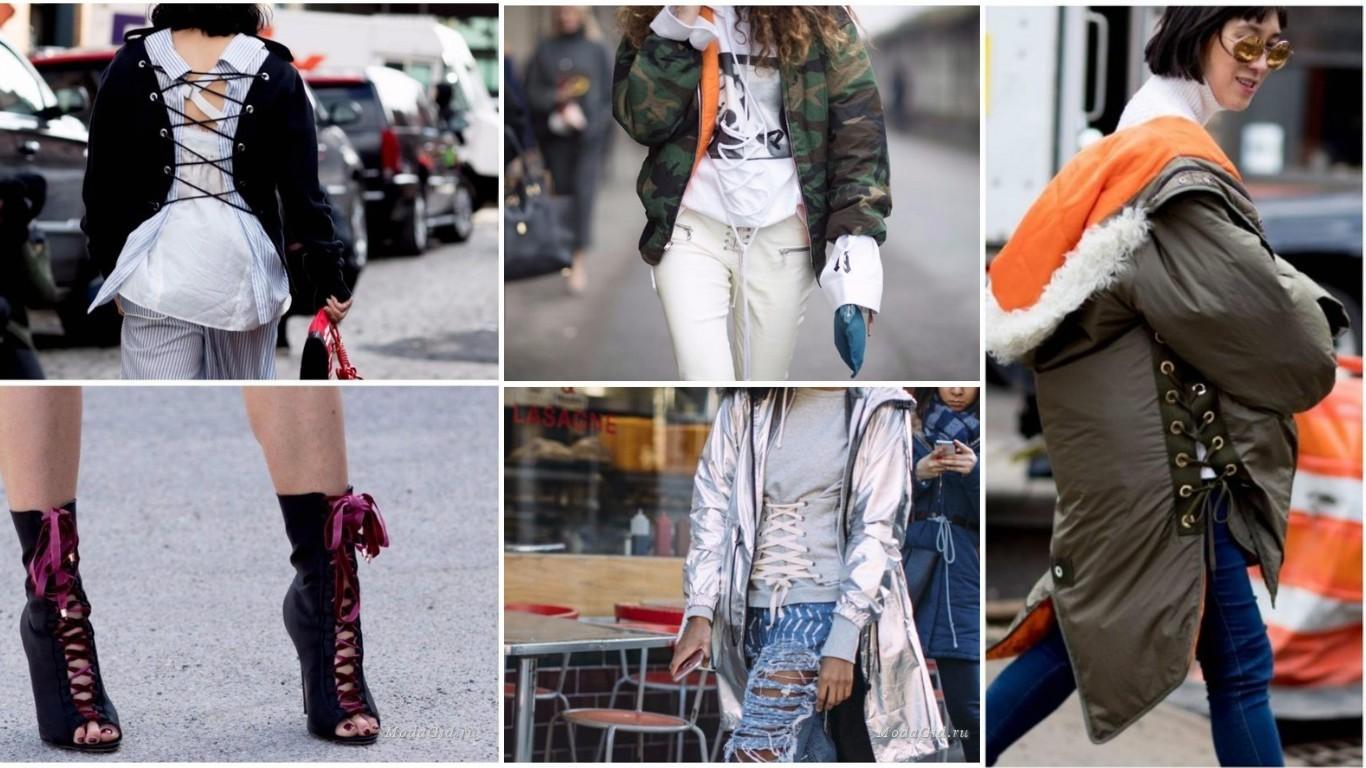 женская уличная мода, осень зима 2017 2018, модная шнуровка в одежде