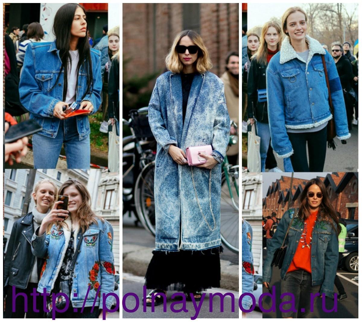 модные джинсовые куртки, мода Италии осень зима 2017 2018, куртка с утеплителем овчиной из джинсы