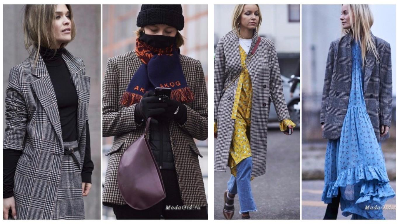 модная клетка осень зима 2018, клетчатая женская одежда, клетчатое пальто