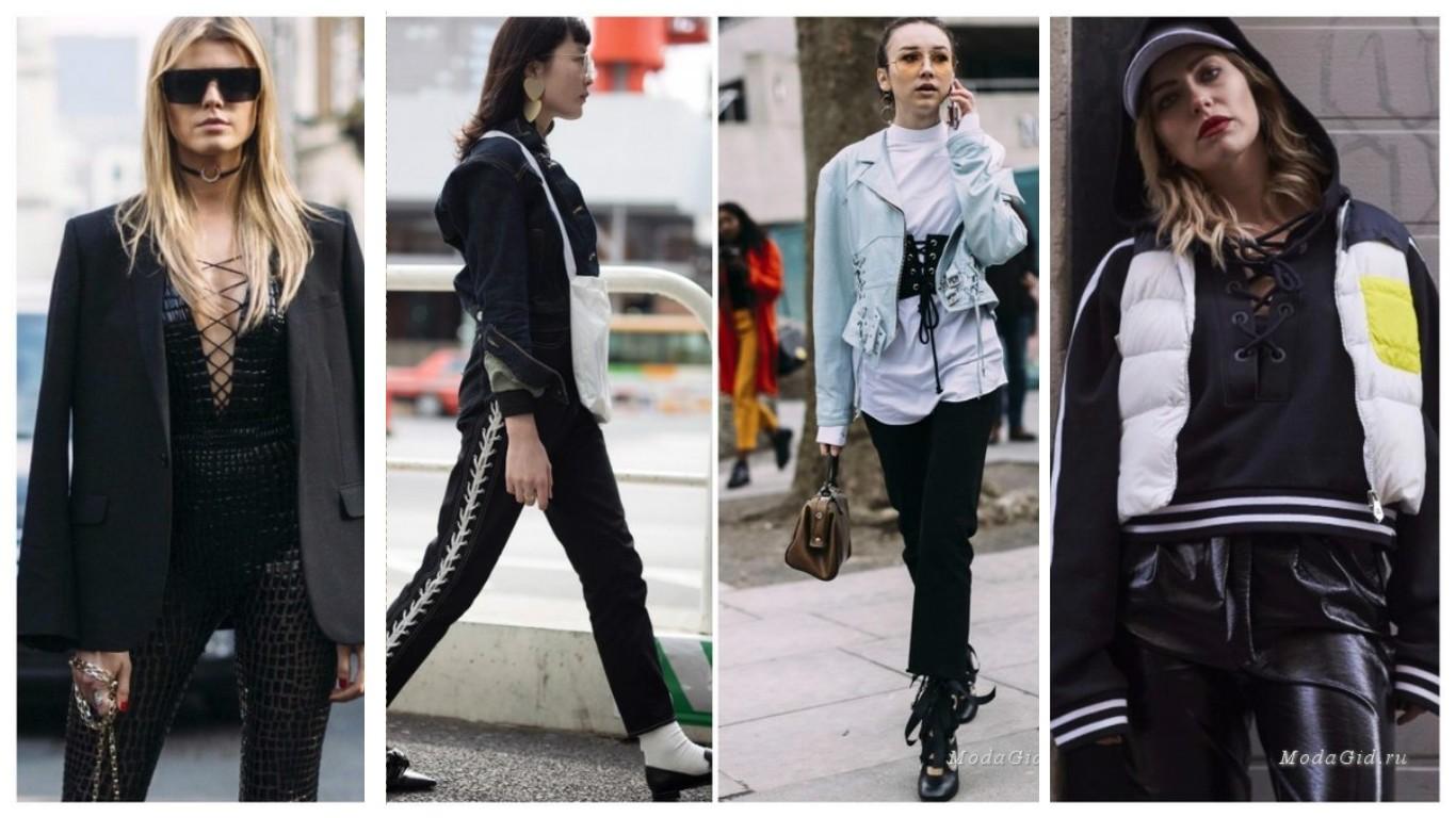 модная шуровка, уличная мода 2017-2018, осень зима 2017,