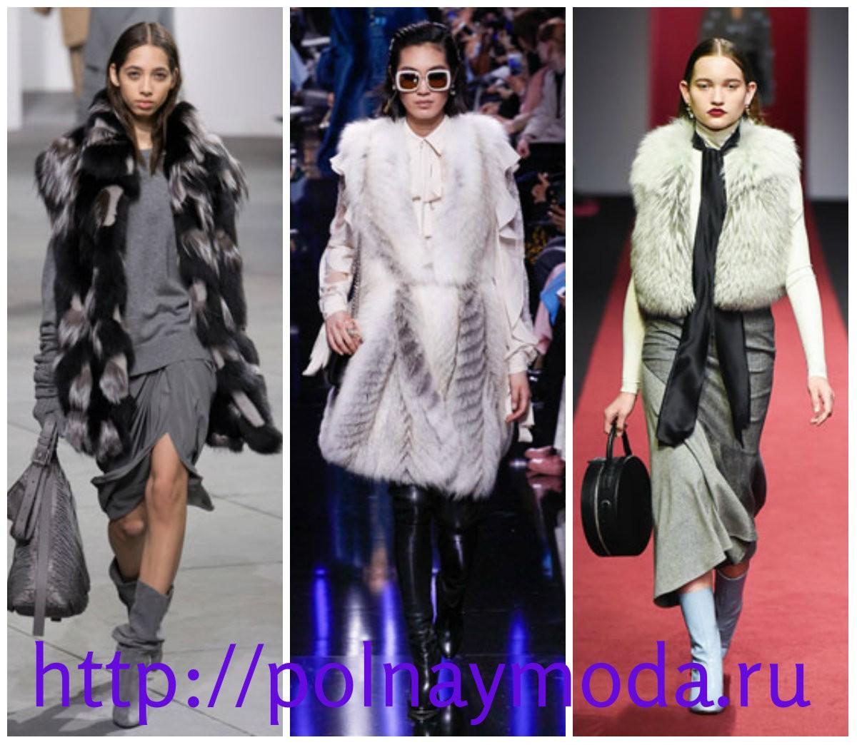 модный меховой жилет для женщины, мода осень зима 2018