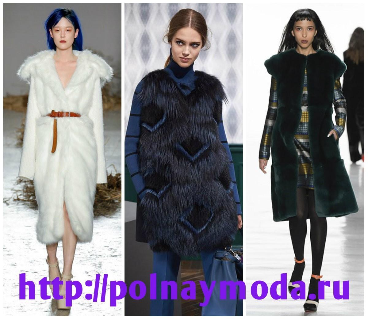 женские меховые жилетки, жилеты из меха, длинные, мода 2018 2019