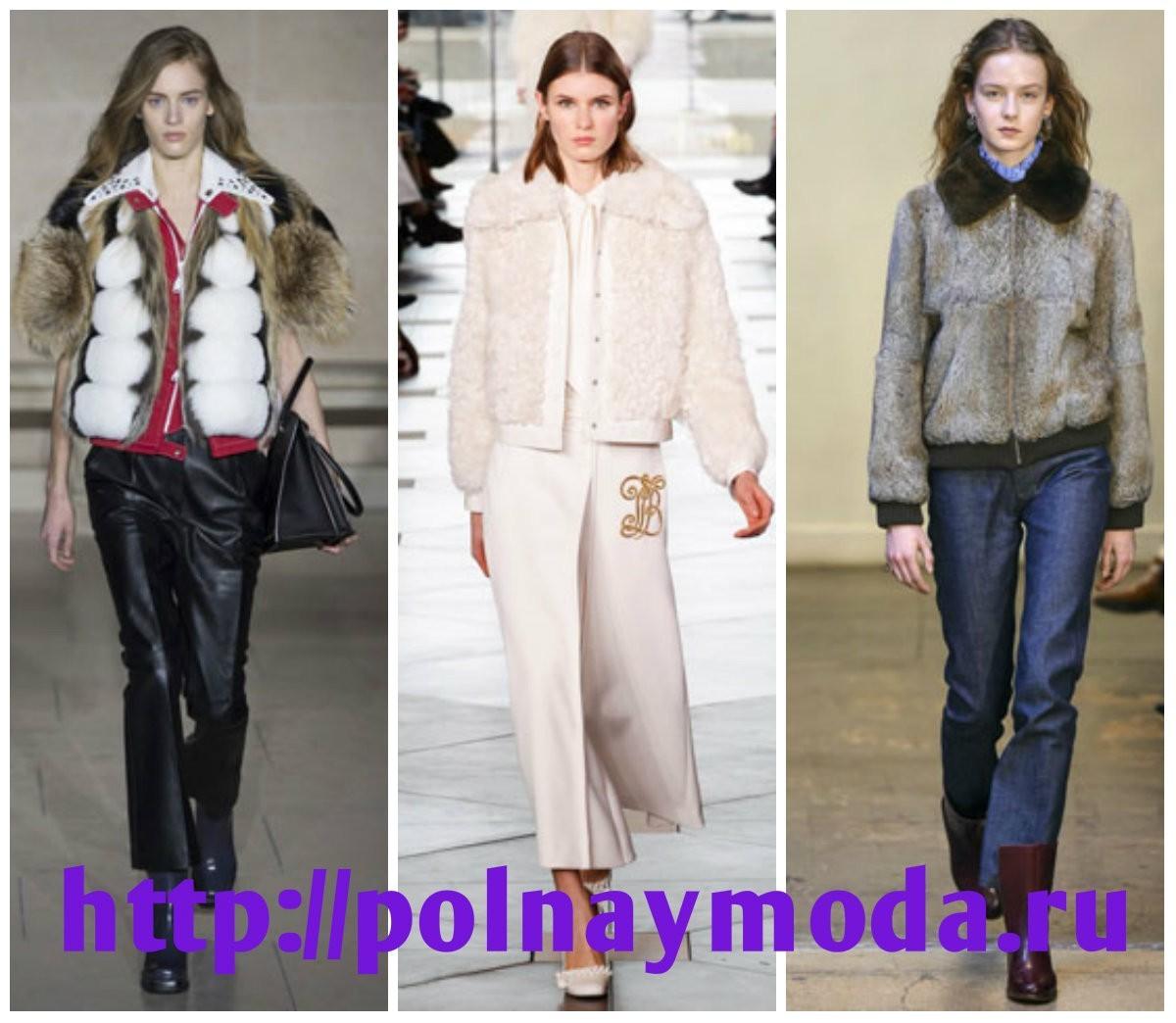 куртки из меха, меховые куртки женские мода 2018