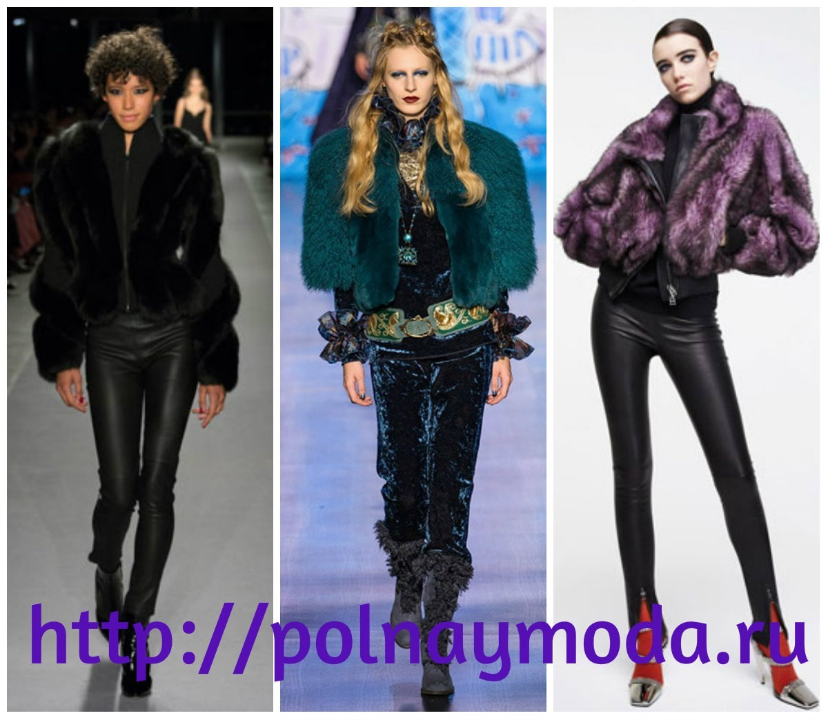 женские меховые куртки, мода зима 2018