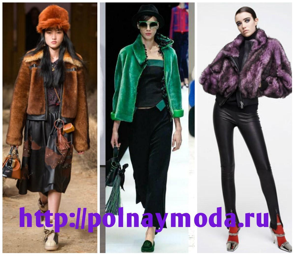 куртка из меха, меховая куртка, короткие меховые шубы, мода 2018 2019