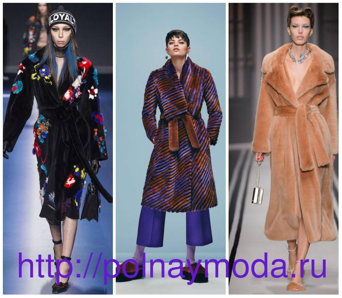 мода зима 2018, шуба-халат для женщины, цветной, оранжевый, пестрый халат-шуба, меховой халат с принтом.