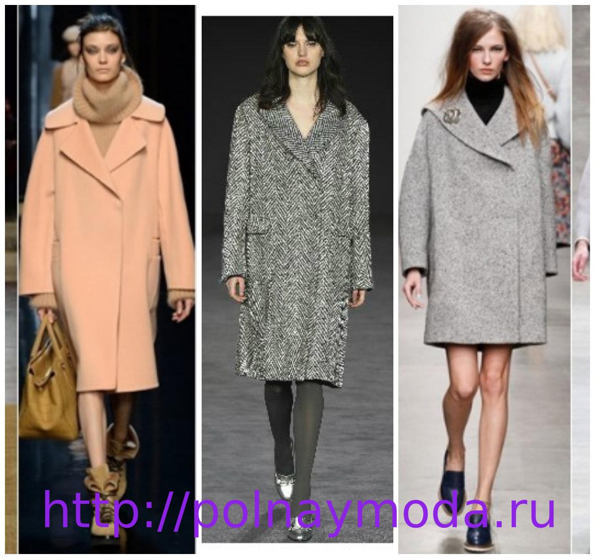 Женские пальто 2018