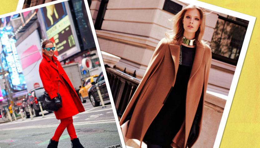 пальто женское, мода осень зима весна 2017 2018 фото модные тенденции