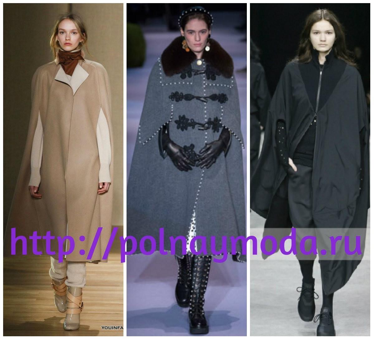 женское модное пальто кейп, пальто накидка, с вышивкой, воротником, мода 2017 2018