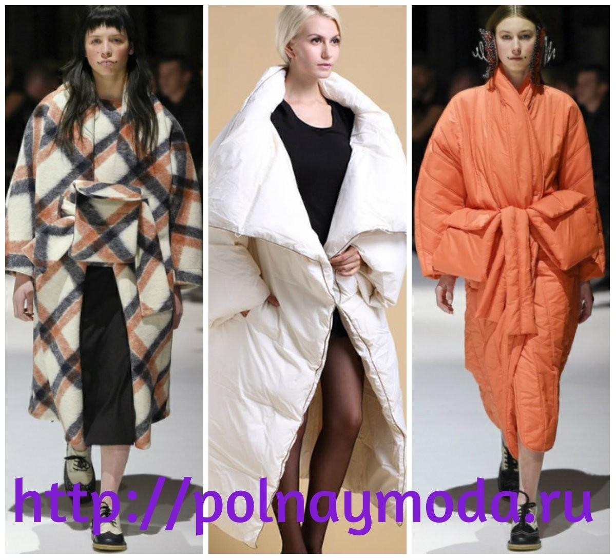 пальто одеяло, мода 2017 2018, 2019.