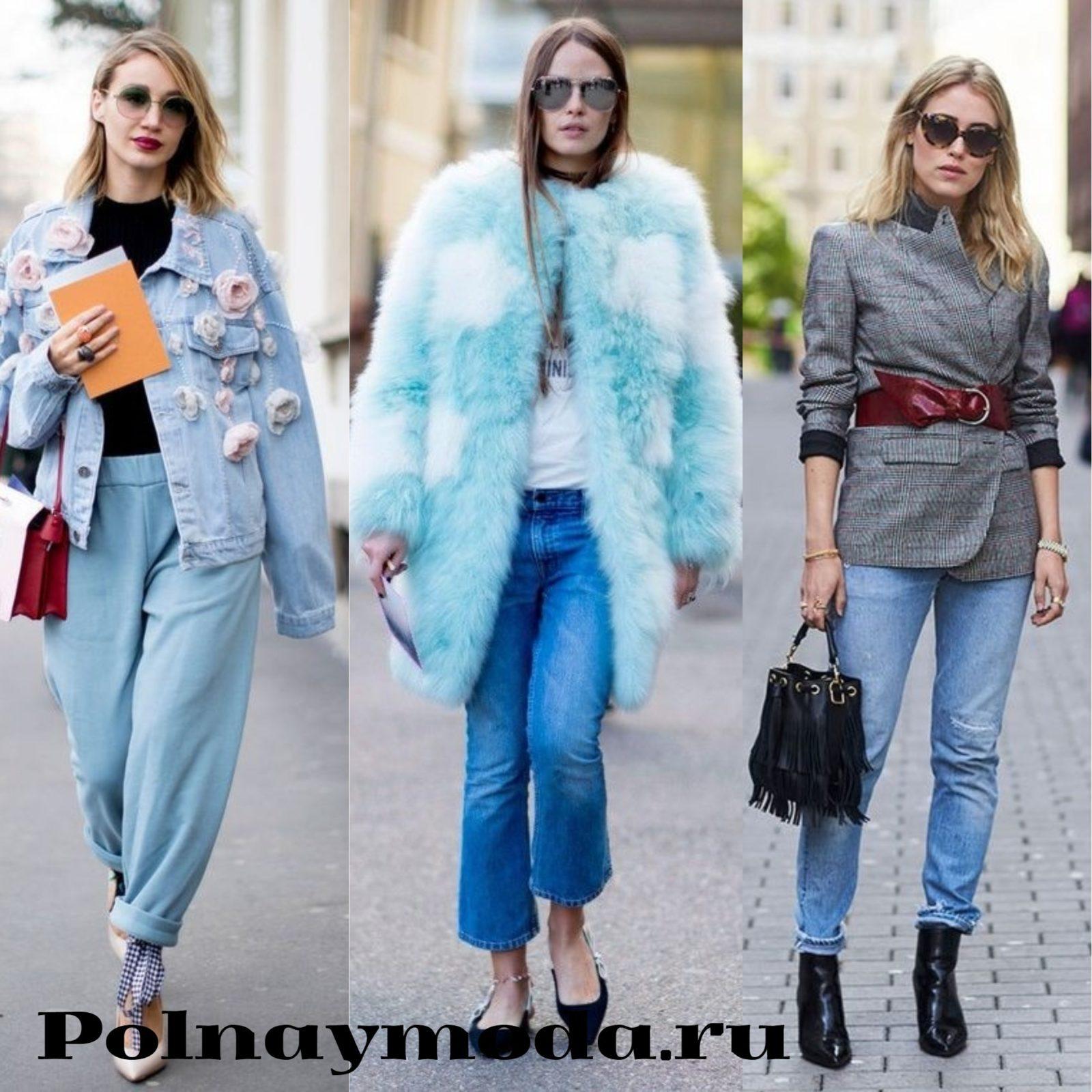 уличная мода деним джинсовые брюки, куртки