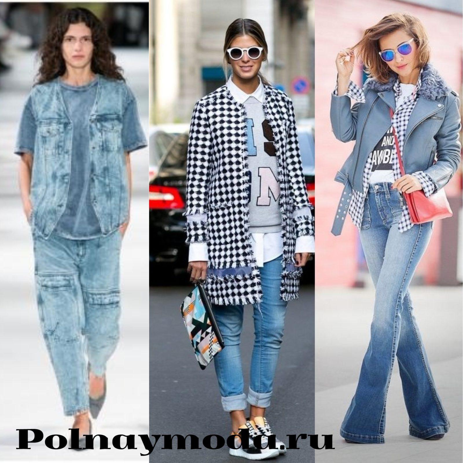 мода весна лето 2018 уличный стиль деним джинсовые брюки куртки комбинезоны
