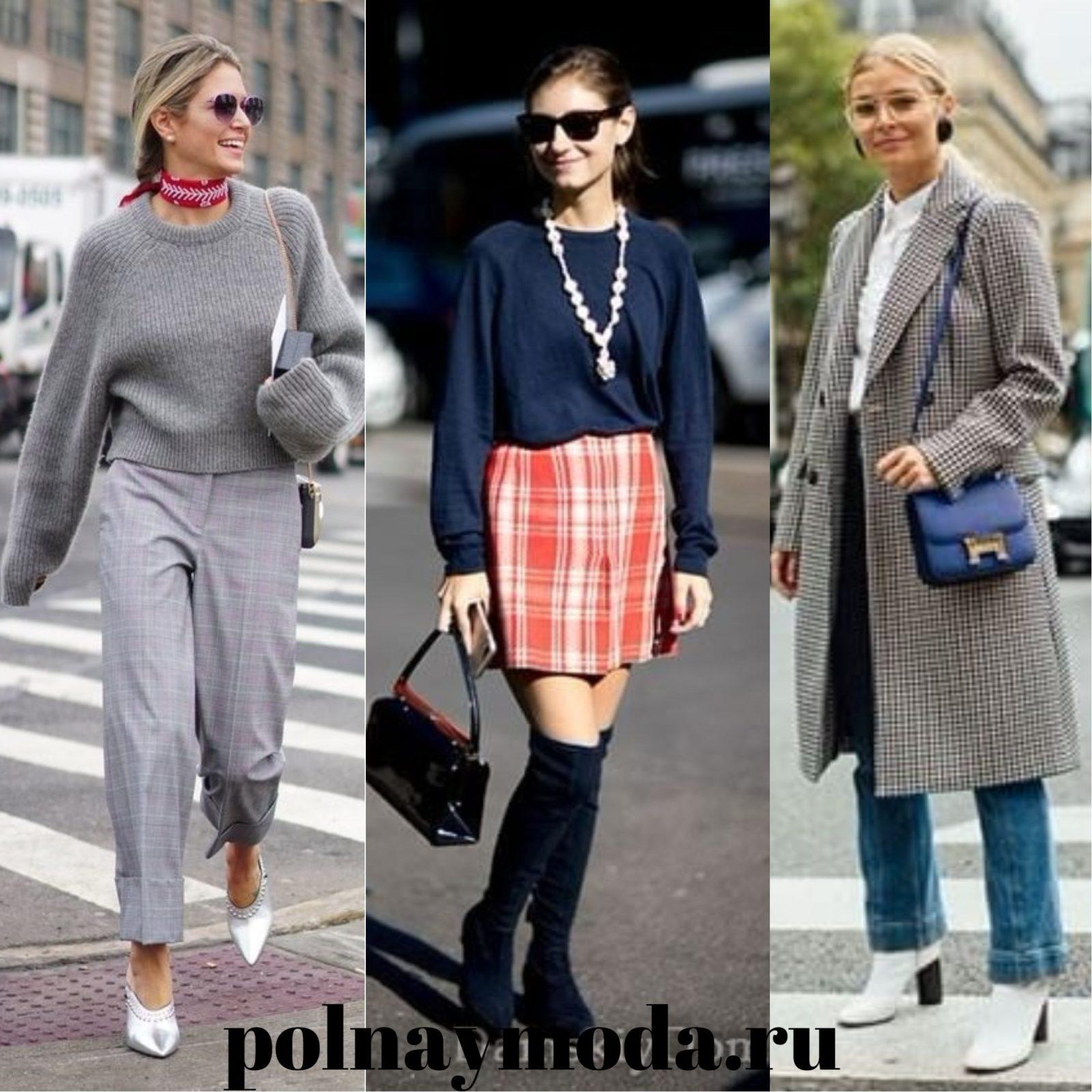 Уличная мода 2018 клетка в уличном стиле на брюках юбках пальто верхней одежде