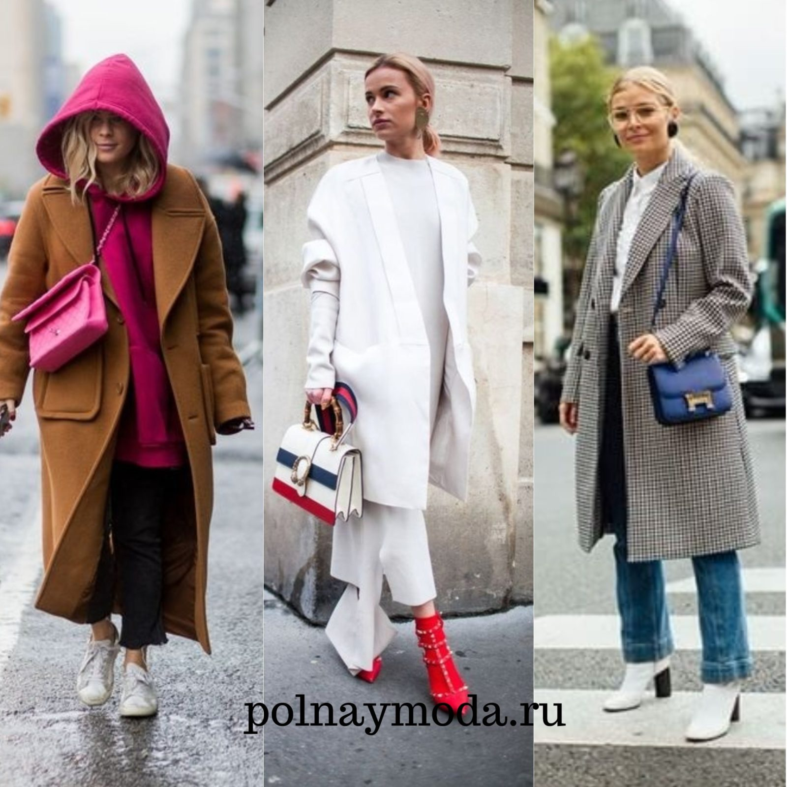 Пальто уличный стиль 2018 женское однотонное белое кирпичное клетчатое с сапогами с яркой сумкой толстовкой