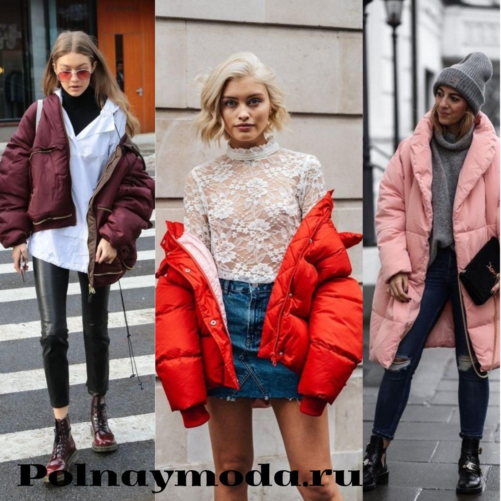 уличный стиль мода улиц пуховики 2018 ассимтричные яркие короткие длинные