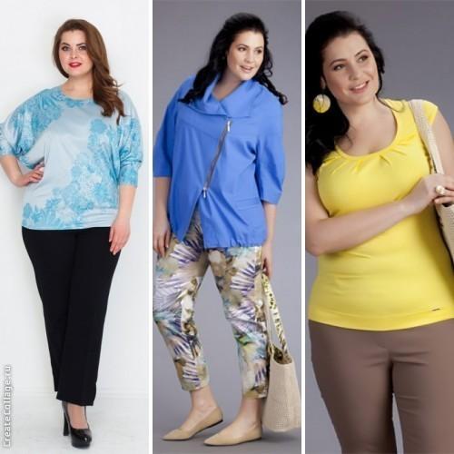 Модная весна 2016 для полных дам