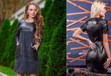 модное платье из экокожи