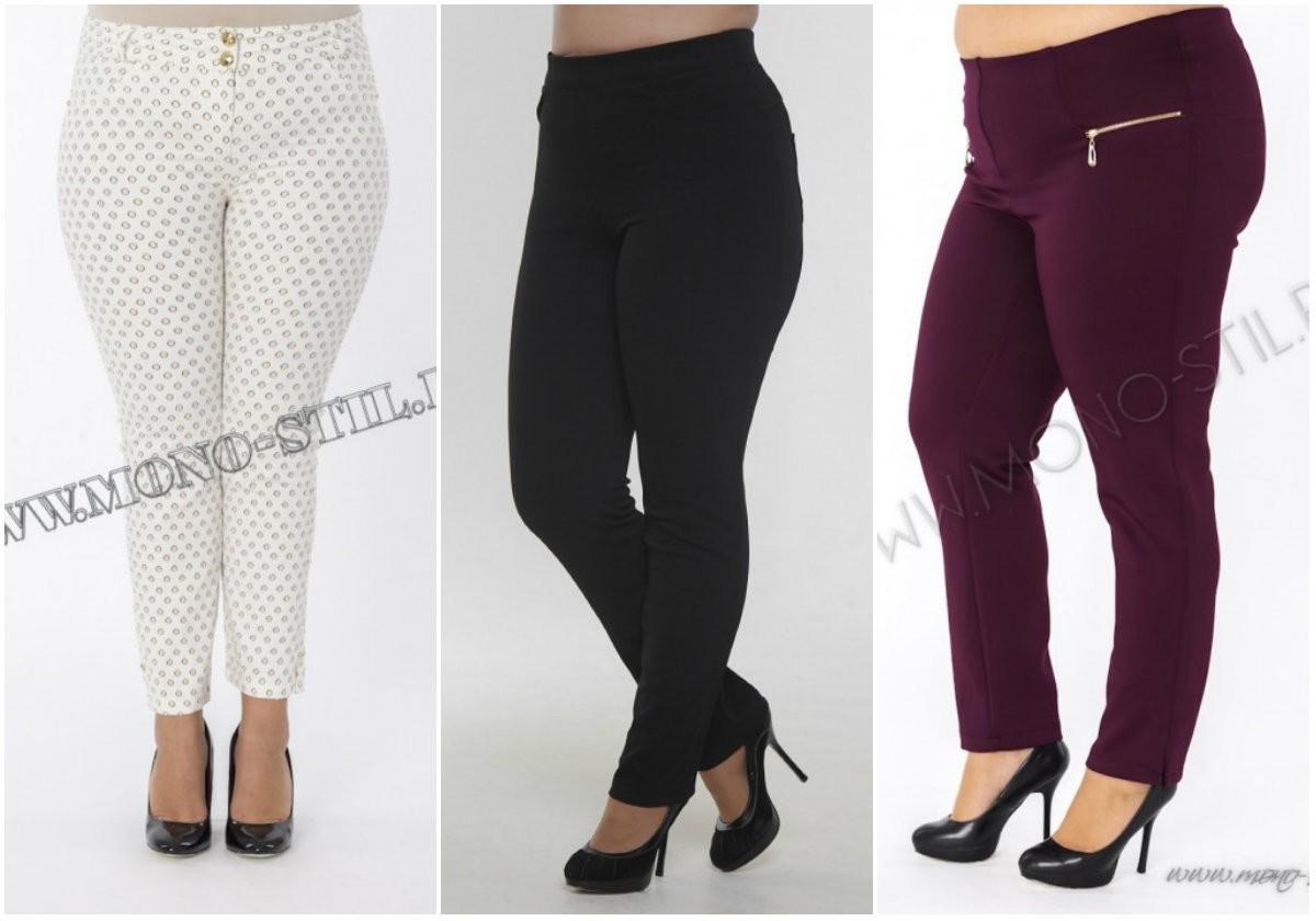 Как выбрать брюки своего размера