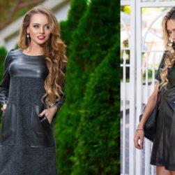 Как стирать платье из экокожи, как ухаживать за экокожей