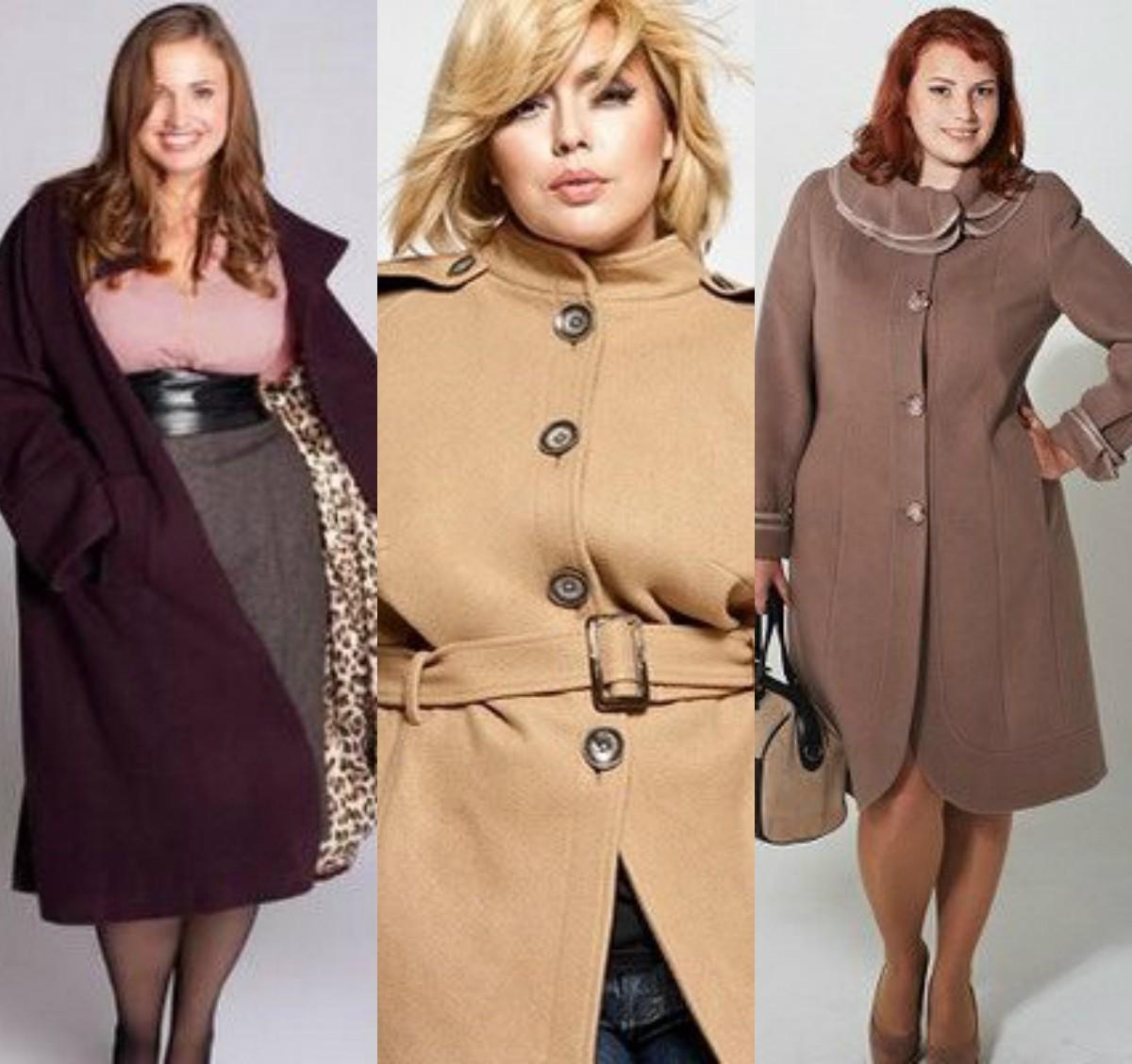 Для полных дам в моде пальто песочного, серого, сливового, фиолетового цветов.