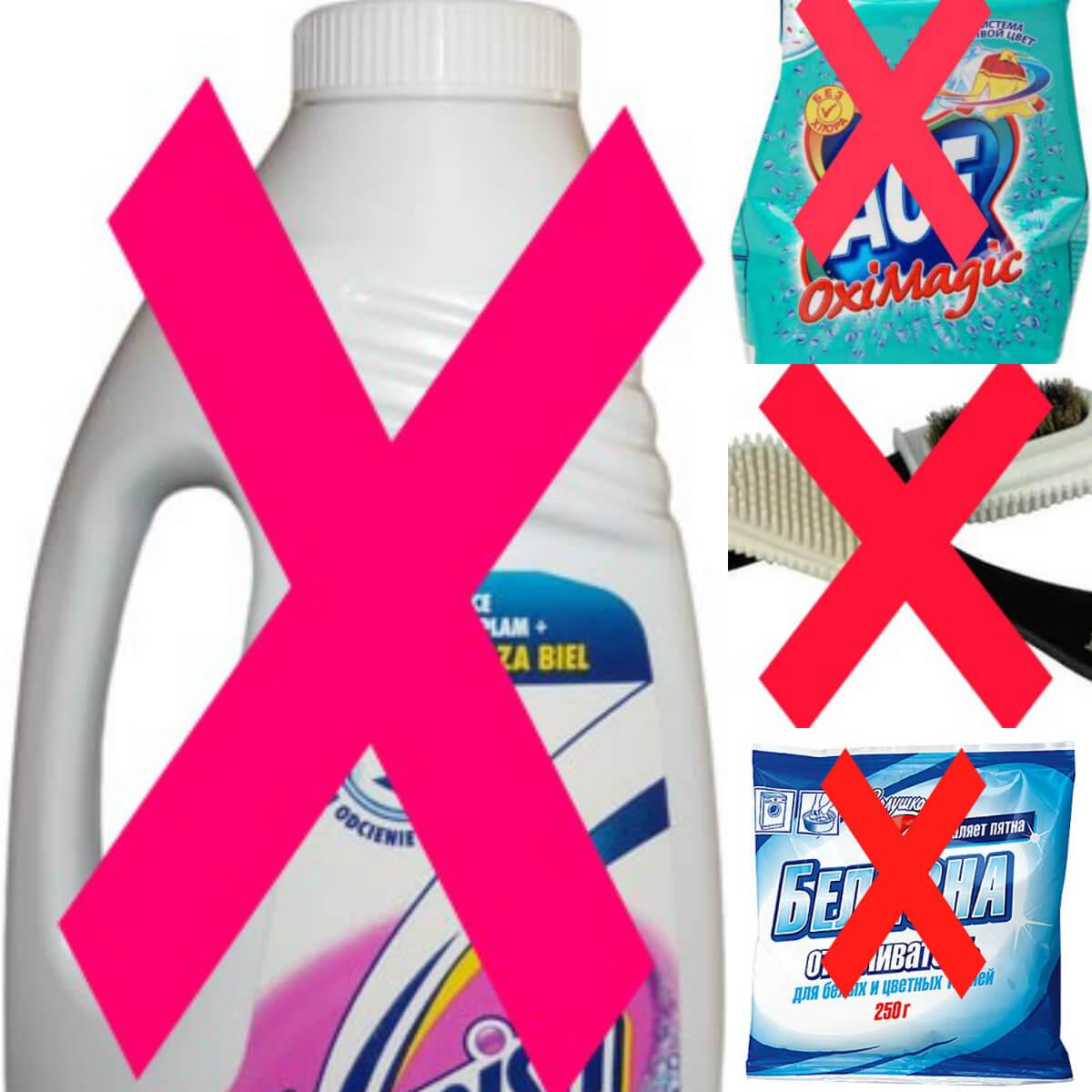 Отбеливатели, выводители пятен, хлорсодержащие средства нельзя применять для чистки экокожи
