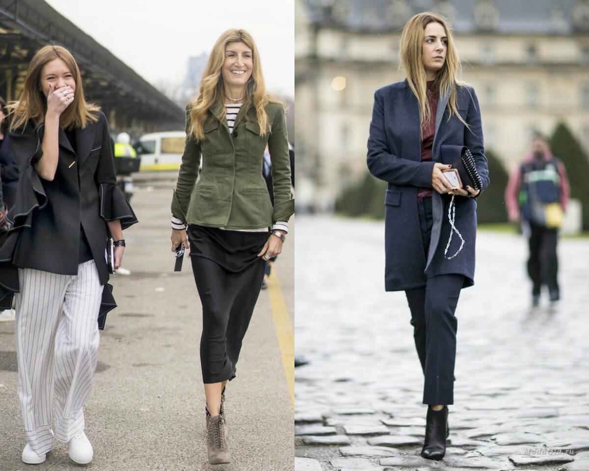 Парижская Street Mode