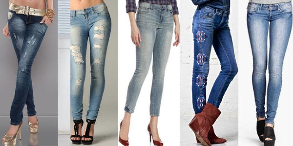 На фото женские джинсы