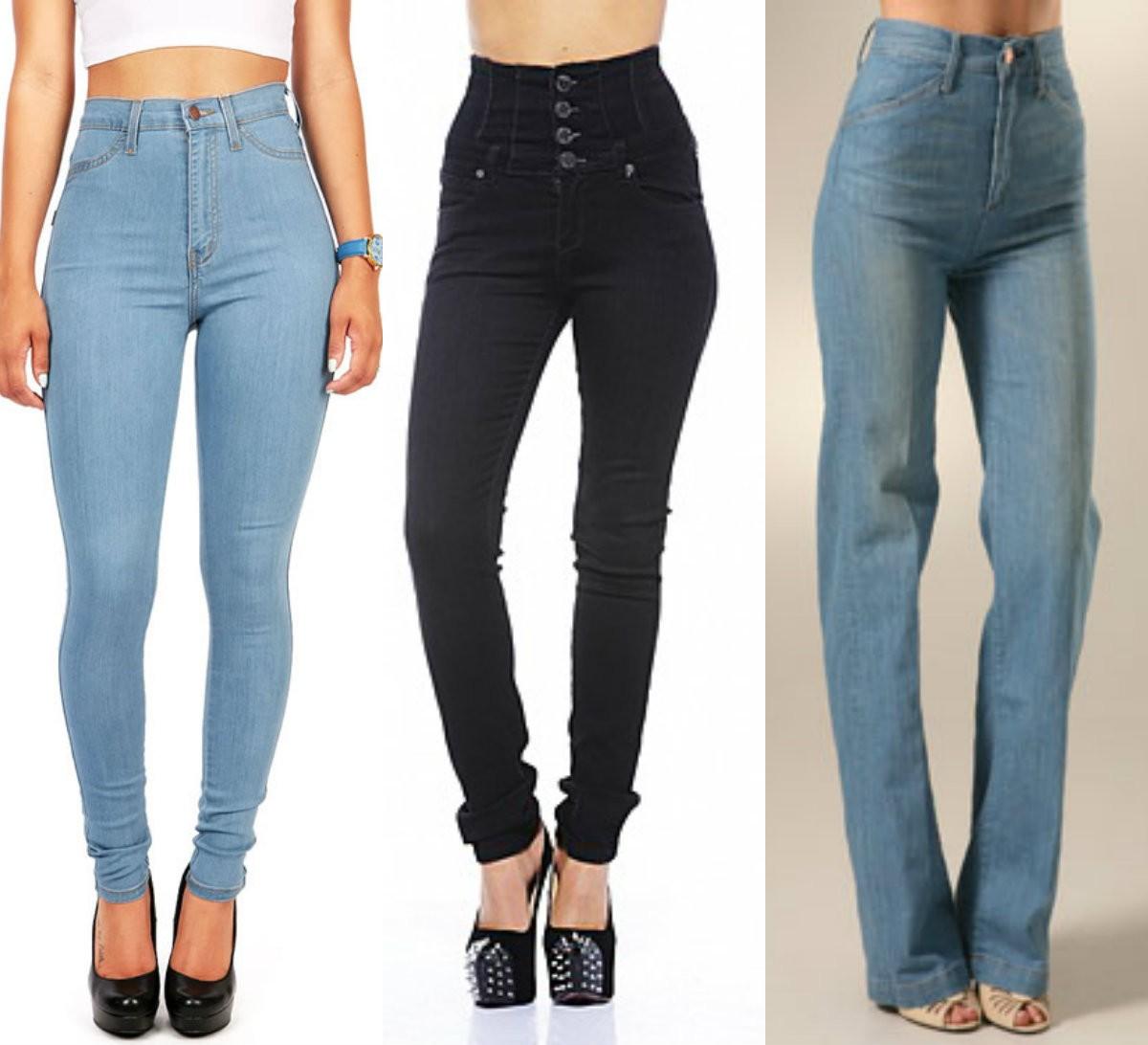 High-wasted rise джинсы с высокой посадкой