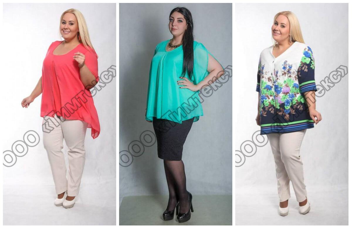 женская одежда больших размеров Eva-Kristi оптом